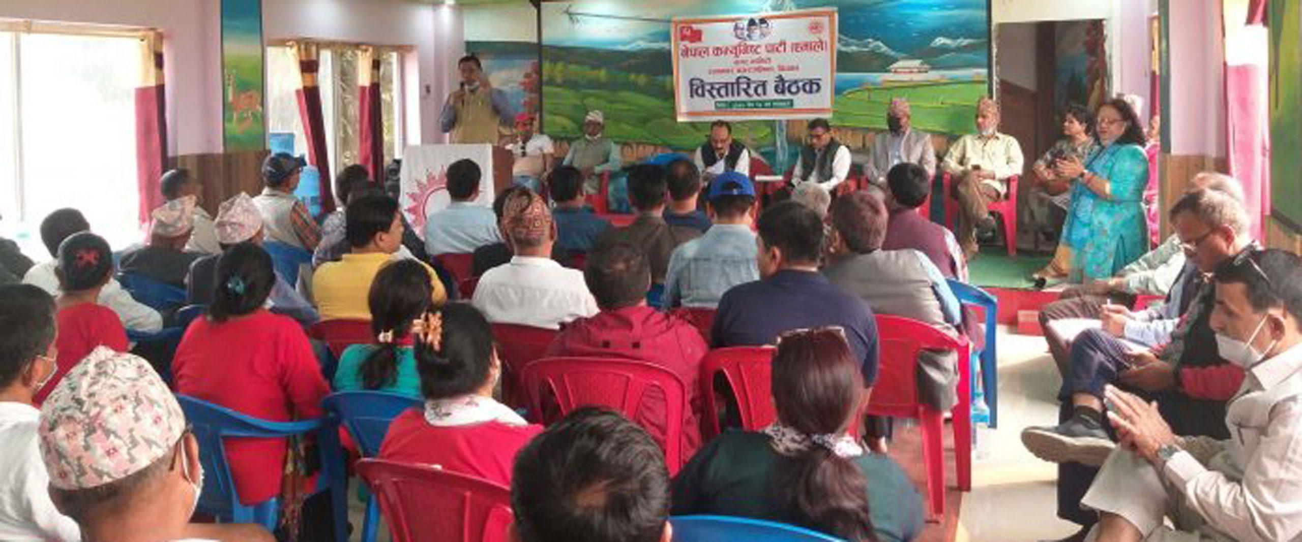 रत्ननगरमा ब्यूताइयो नेकपा एमाले : २०७३ साल जेठ २४ गते निर्वाचित नगर कमिटीलाई मान्यता