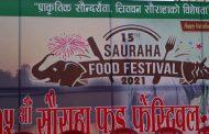 सौराहामा प्रणय दिवसको रौनक : मुख्य आकर्षण खाद्य महोत्सव